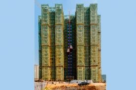 新七建设—黄金山工业新区