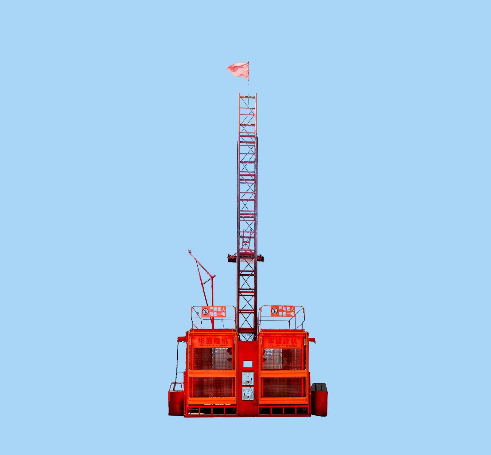 施工货用升降机安全使用管理办法